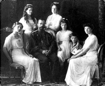 Russian Royal Family (1913), Nicholas II & family Photo: Levitsky Studio, Livadiya